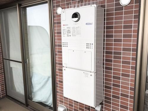 T様邸:ガス給湯器交換工事