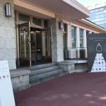 Panasonicの研修に参加してきました。